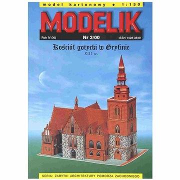 Штампик 3/00-готическая Церковь в Gryfinie XIII 1:150 доставка товаров из Польши и Allegro на русском