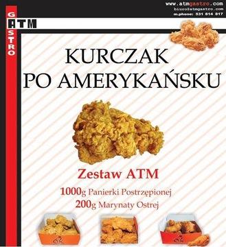 Банкомат КУРИНЫЙ ХЛЕБ АМЕРИКАНСКИЙ НАБОР 10 кг KFC