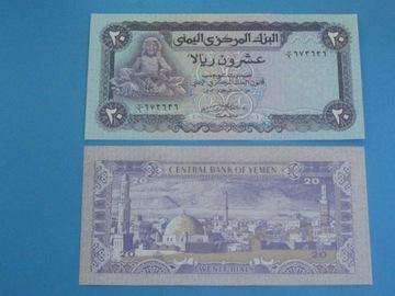 Банкнота Йемена 20 риалов P-19b UNC 1985