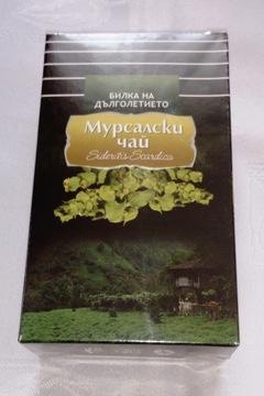 Болгарский горный чай - годжник