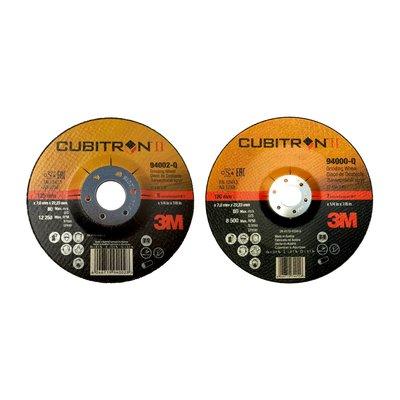 3M Kotúč na brúsenie Cubitron II 125x7 94002-OTÁZKA