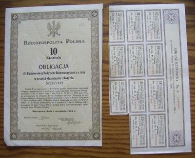 q Облигация 10  1924 5 % Кредиты Konwersyjnej