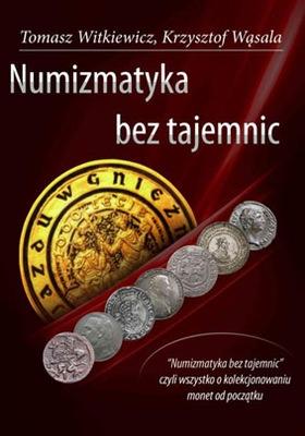 НУМИЗМАТИКА БЕЗ ТАЙН - все о монетах