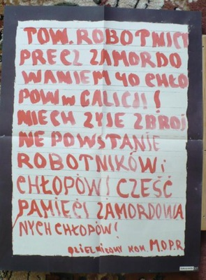 Плакат ПНР