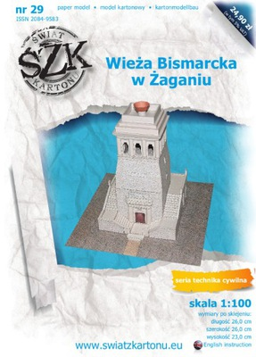 1:100 Wieża Bismarcka w Żaganiu ŚZK 029