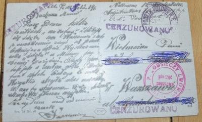 Открытка Почта Половина Войска Польского ЦЕНЗУРА