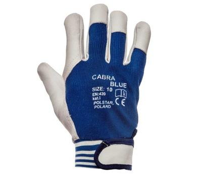 перчатки рабочие из козьей кожи CABRA BLUE r.8