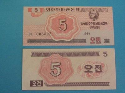 Южная Рублей. Банкноты 5 Chon P-32 1988 UNC ??? 00..