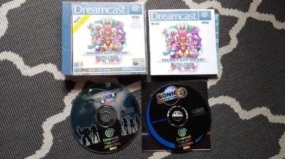 dreamcast играть онлайн