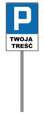Табличка Знак на стойке Парковка ваше содержание 30x4