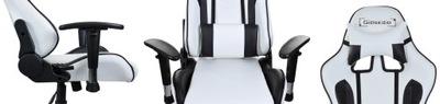 GAMINGOWY fotel biurowy dla gracza biało czarny