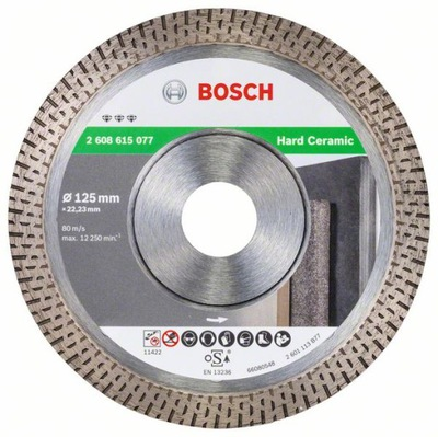 Bosch диск DIAMOND 125 ??  Hard Ceramic керамогранит