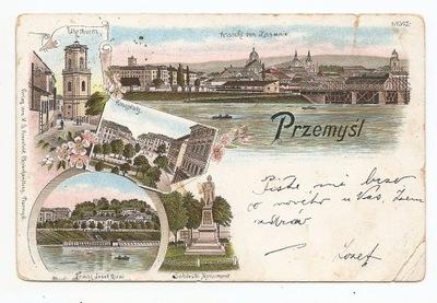 ПШЕМЫСЛЬ-литография -1898