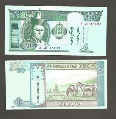Банкнота МОНГОЛИЯ -- 10 Тугрик -- 2013 ???