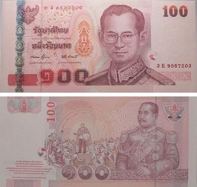 Таиланд - 100 THB 2005 - подпись  -  . 1