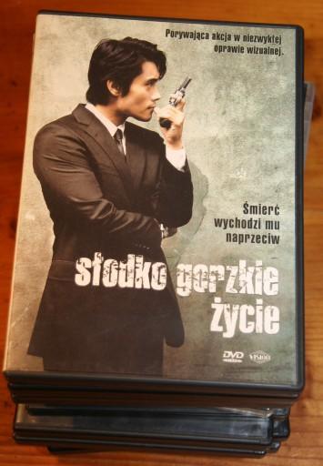 SŁODKIE GORZKIE ŻYCIE     DVD