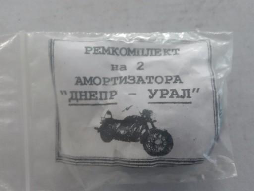 REMONTO RINKINYS AMORTIZATORIUS Dniepr / Ural