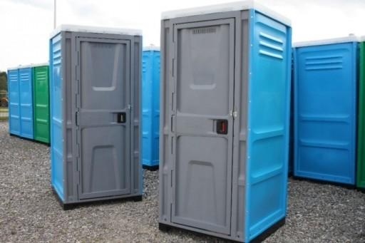 Inteligentny Toalety przenośne Toaleta przenośna NOWE sprzedaż 7650238262 LX53