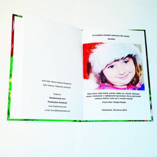 Книга сказка о вашем ребенке на день рождения год