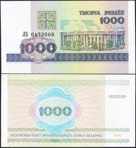 Białoruś 1000 rubli Akademia nauki 1998 P-16